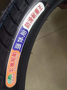 30000KILOMETERS GUARANTEE Quality Guarantee 100% Natural Rubber motorcycle tyre 90/90-17 offroad tyre
