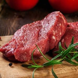 ARGENTINA FROZEN BONELESS BEEF MEAT , HALAL FROZEN BEEF HEART