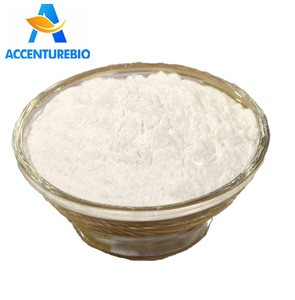 Chinese manufacturer best price supply raw material Artesunate  powder  88495-63-0 for antiparasitic agent