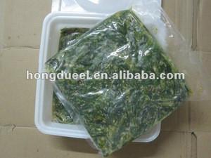 Frozen seasoned seaweed