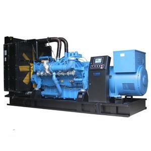 Industrial electricity MTU  diesel generator 250kw/312.5KVA