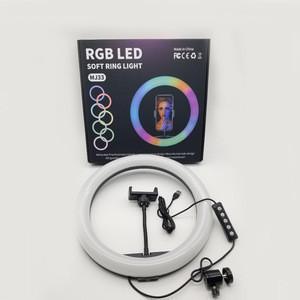 MJ33 RGB LED Selfie Ring Light 26cm Spotlight Fill light lamp Makeup Ringlight Remote Adjustable Dimmable Ring Light Lamp