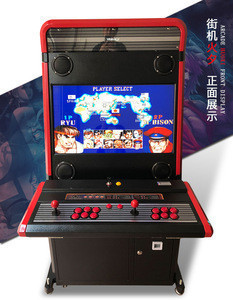 Street Fighter Arcade Game 32 Inch Lcd Folded Street Fighter