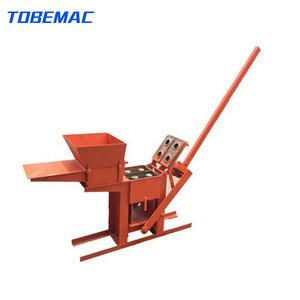 TOBEMAC Brand manual concrete block making machine in kenya