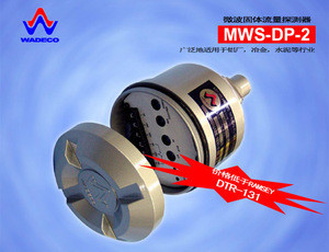 WADECO Micro Level Switch MWS-24TX/RX in Stock