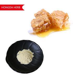 Water-solubility Freeze Dried Lyophilized Royal Jelly Powder 4% 5% 6% 10-HDA