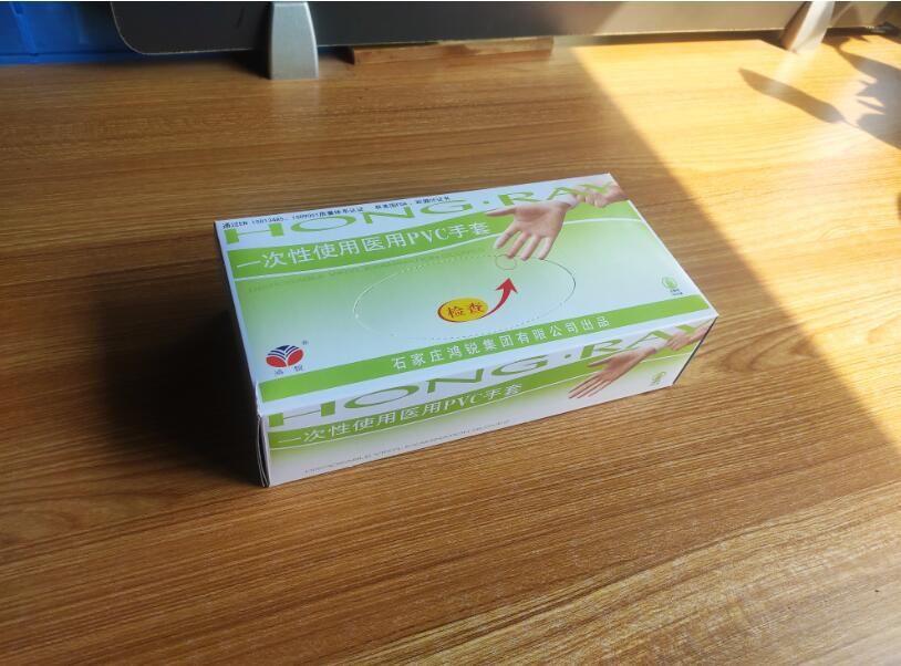 Disposable Medical Latex Nitrile Examination Gloves