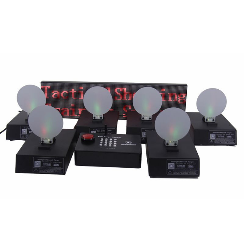 Intelligent Target System airsoft electronic target