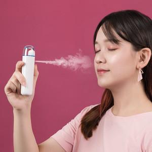 Beauty Personal Care Facial Steamer Portable Skin Care Cool Facial Mist Sprayer Nano Spray