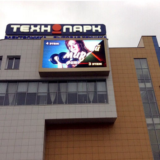 P16 Large Outdoor Full color/Multi color Modular LED Display