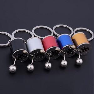 Six-speed Manual Shift Gear Keychain Key Ring Holder(Black)