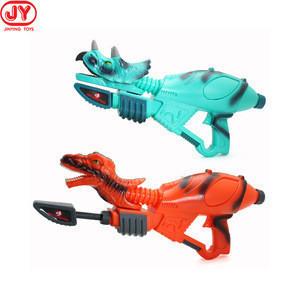 Wholesale Summer Toy Dinosaur Swming Water Gun Plastic Water Squirt Gun