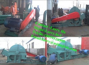 Wood chipper price/wood chips making machine/wood chipper machine