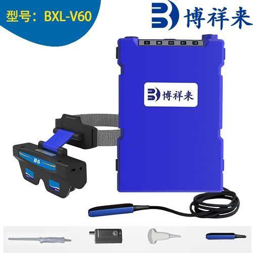 Boxianglai portable ultrasound veterinary pregnancy bxl-V60 price