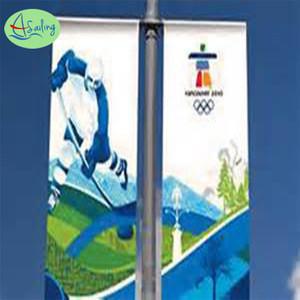 Advertisement Custom vinyl made Street flag Pole Flex Banners For Sale