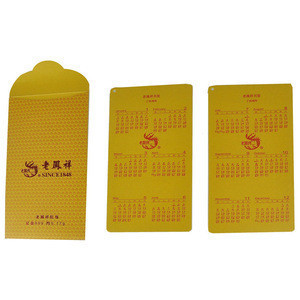 Chinese New Year Lucky Money Paper Envelope