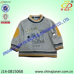 Custom design top quality baby tshirt