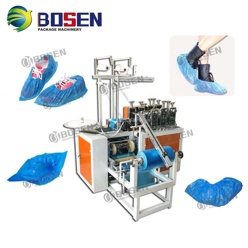 Custom Disposal PE Plastic Waterproof Indoor Shoes Cover Machines Equipments KYD