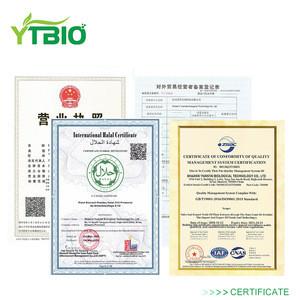 Medical Grade Hydroxytyrosol Powder Cas 10597-60-1