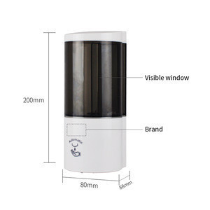 New Infrared Touchless Auto Sensor Automatic Alcohol Liquid Dispenser System For Soap