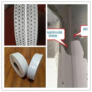 PVC corner profiles PVC profile machine/plastic PVC profile/pvc corner bead