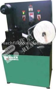 Single Color ribbon Dyeing Machine WQ-RD80