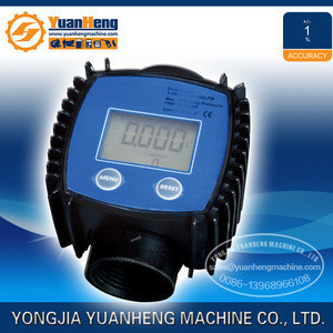 Turbine Digital Data Industrial Fuel Flow Meter