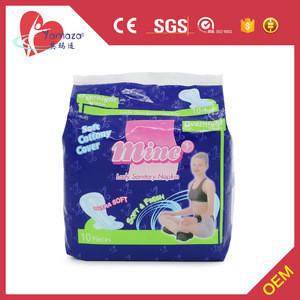 Wholesale Ultra long Blue Core FDA,ISO Sanitary Napkin,lady tampons