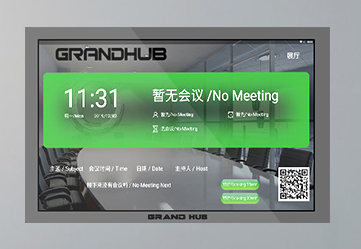 21.5 Inch Touch Screen Meeting Room Reservation Display