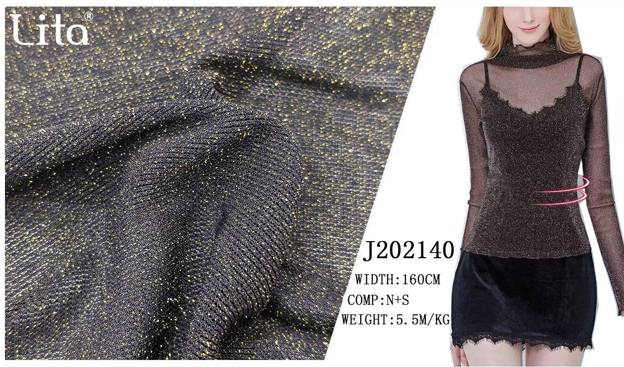 Lita J202140#  elastic shinning tulle nylon-spandex  mesh fabric with golden glitter yarn