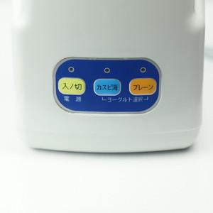 1L New model easy use mini home yogurt maker