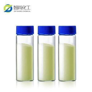 Factory supply feed additive Vitamin K3 , Menadione , cas:58-27-5