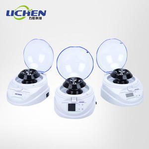 Laboratory silent low noise small serum separator pocket mini centrifuge