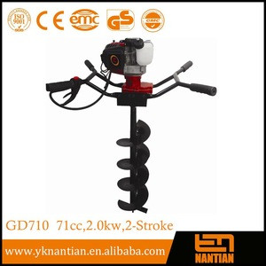Powerful 71cc earth auger/earth drill/ ground hole drill for sale