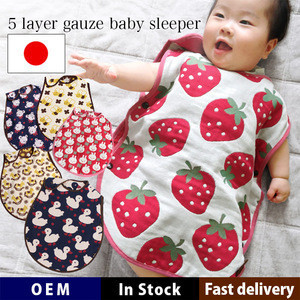 5 layer gauze baby sleeper. made in Japan cotton 100% baby sleepsack honeyy bee design
