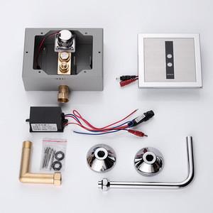 ARROW Battery Flush Valve Infrared Automatic Sensor Urinal Flusher