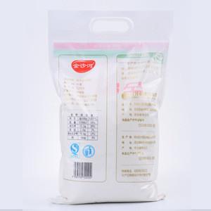 High gluten wheat flour used for making dumplings or chinese jiaozi