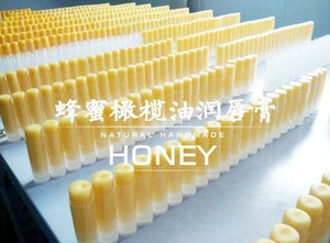 Natural organic Olive honey lip balm for moisturizing
