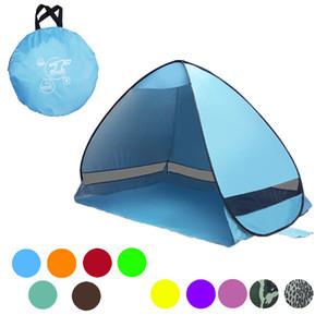 Portable camping beach tent / pop up beach shelter / Beach Sun Shade Tent