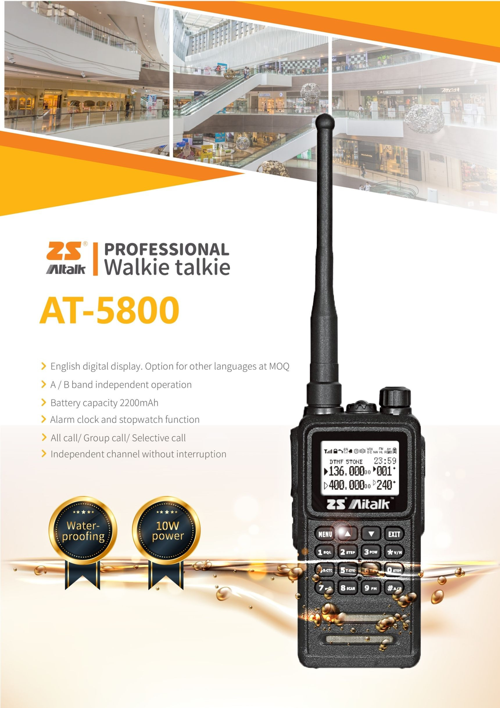Portable digital display radio (walkie talkie) IP66 protection | AT-5800