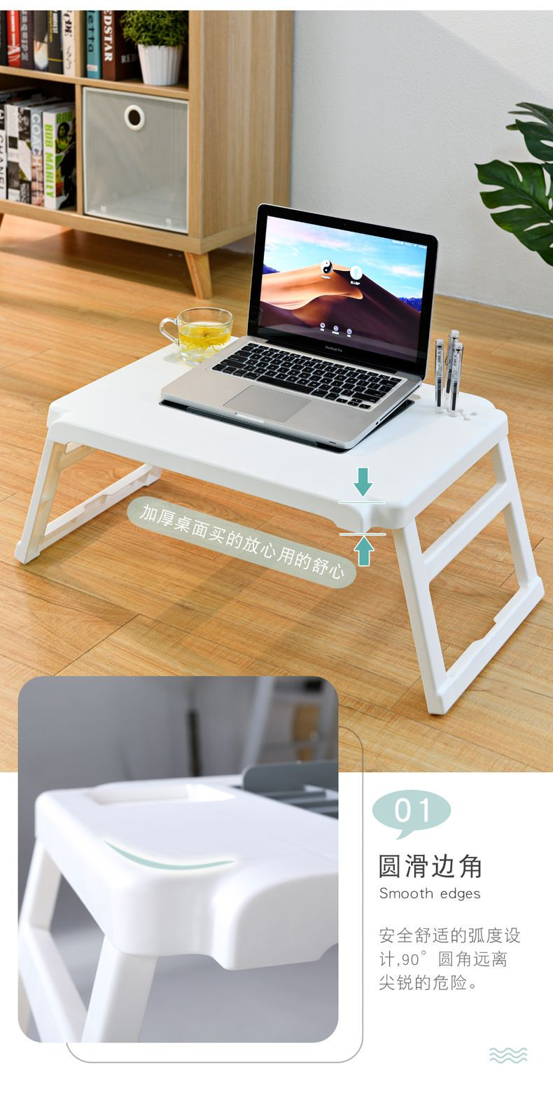 Foldable desk, foldable laptop desk, notebook desk