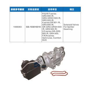 Solenoid Valve For Splitter Transmission 1488083 1408080 1121759 1334037 1318860 Truck Parts