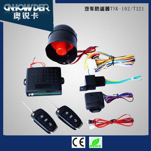 Various wireless universal remote car alarm system
