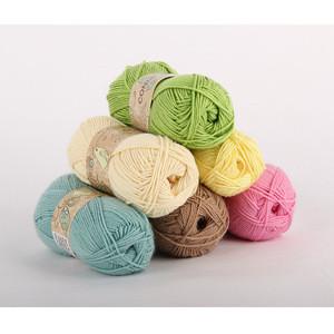 Wool yarn merino hand knitting