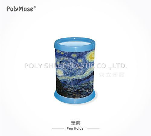 [PolyMuse] Pen holder-PPJ-Museum quality-Made In Taiwan
