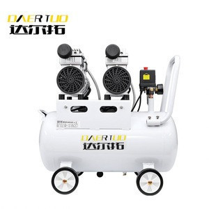 50 litre silent electric oil free car washer