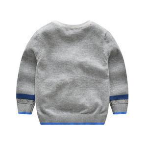 Boy cardigan sweater jacket 2018 new spring Korean children's clothing baby children's sweater cardigan