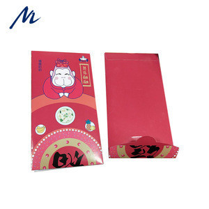 Chinese New Year Red Pocket Paper Envelope