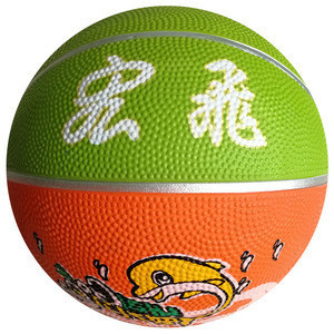Custom Basketball Ball Size 3 Rubber Basketball