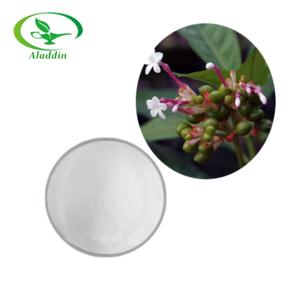 Medicine Grade Reserpine extract /Cardiovascular Agents extract powder
